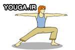 حرکت های یوگا
