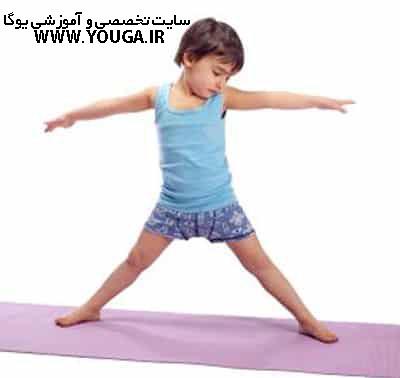 آموزش یوگا کودکان