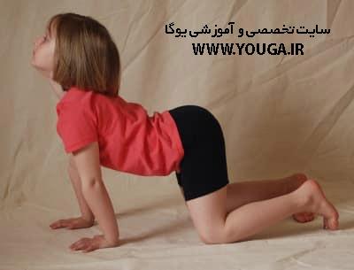 آموزش یوگای کودکان